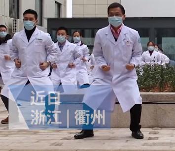 Medici Qi Gong Cina